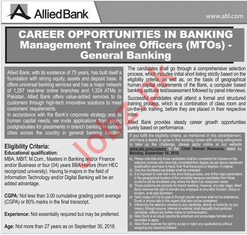Management Trainee Officers MTOs for Allied Bank ABL