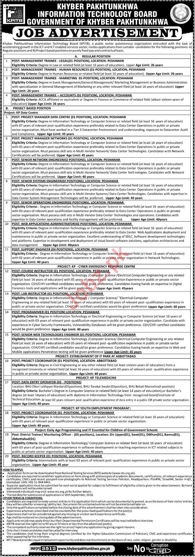 KPK Information Technology Board KPITB Careers