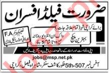 Field Officers Jobs 2018 in Karachi City