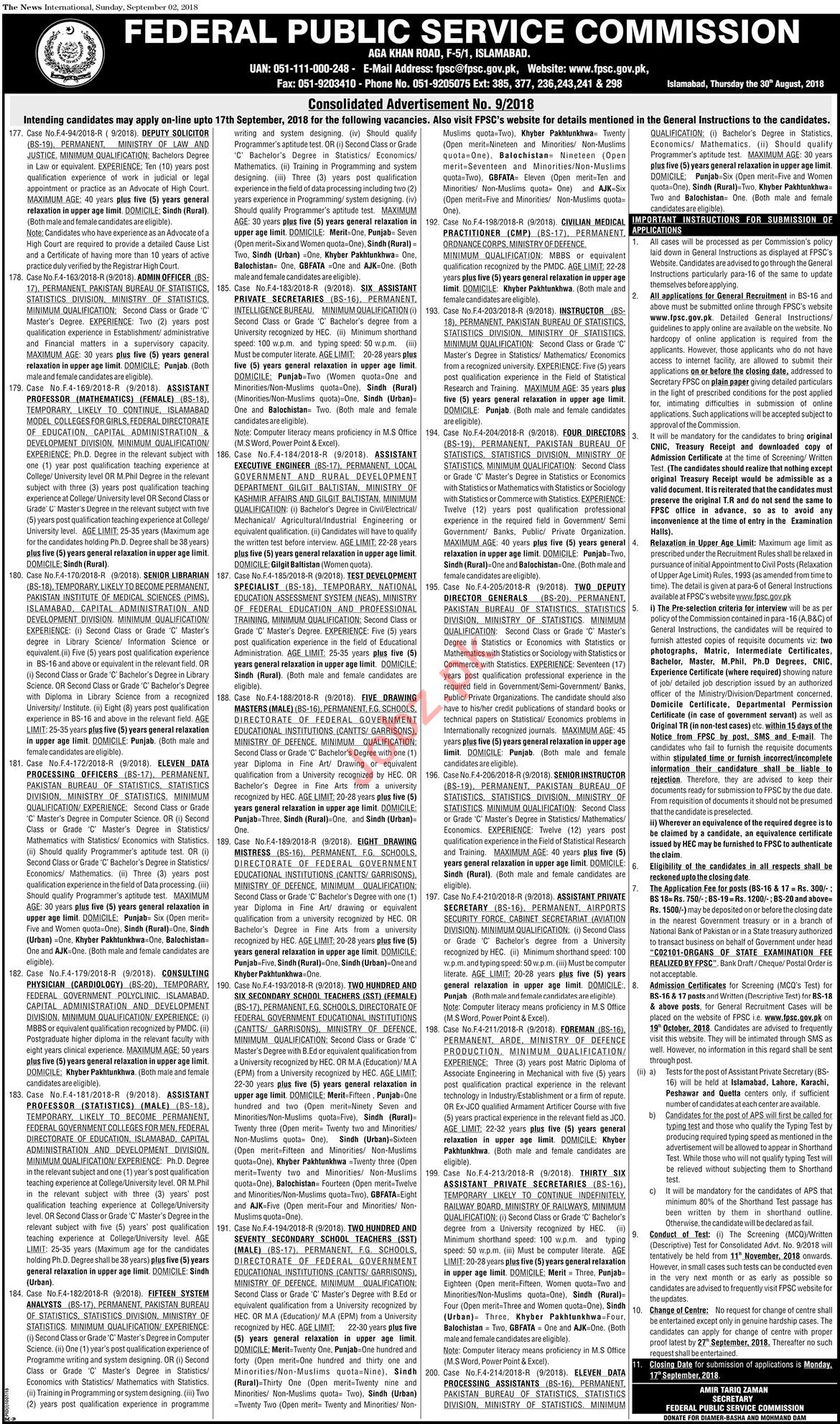 Federal Public Service Commission FPSC Careers