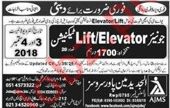 Junior Elevator Technician Jobs 2018 in Dubai