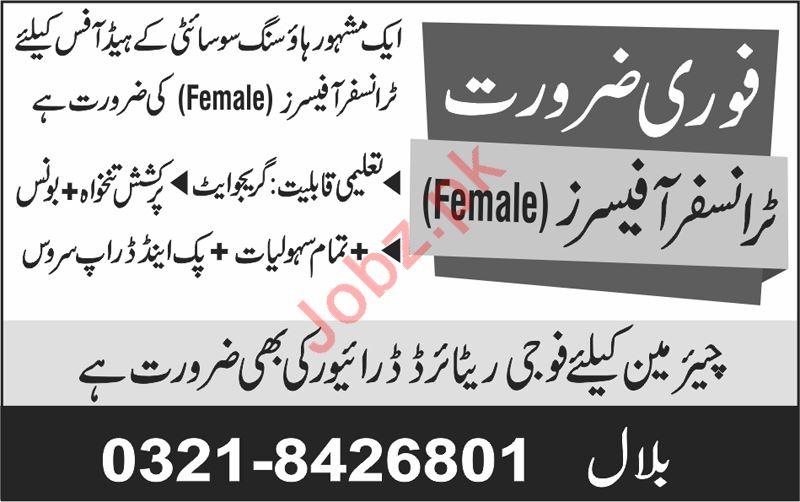 Driver & Female Transfer Officer Jobs Career Opportunity