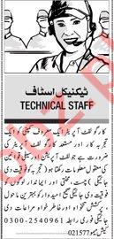Technical Staff Jobs Open in Karachi 2018