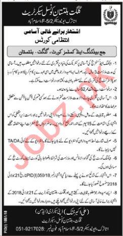 Gilgit Baltistan Council Secretariat Islamabad Jobs 2018