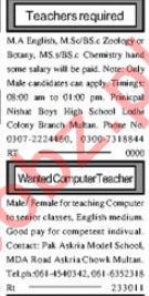 Khabrain Sunday Teachers Classified Ads 2/9/2018
