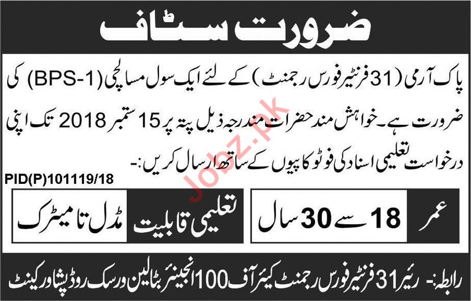 Pak Army 31 Frontier Force Regiment Civil Masalchi Job 2018