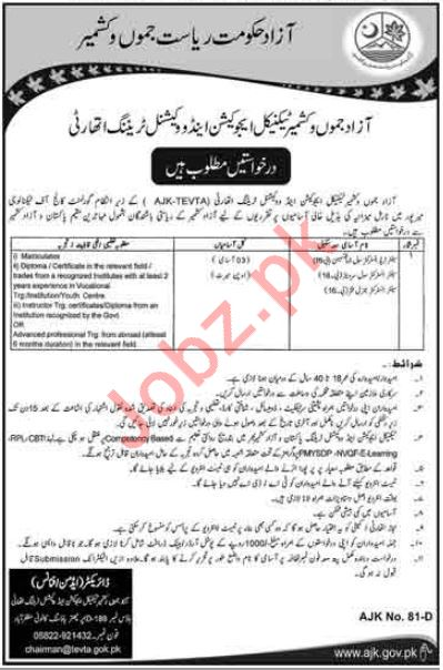 AJK TEVTA Government College of Technology Mirpur Jobs
