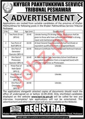 Khyber Pakhtunkhwa Service Tribunal Jobs 2018 for Drivers