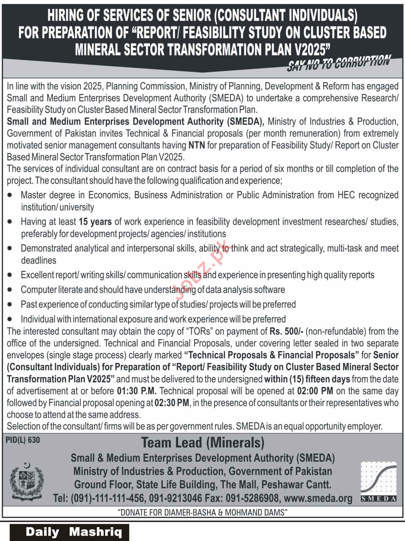 SMEDA Peshawar Jobs 2018 for Consultants
