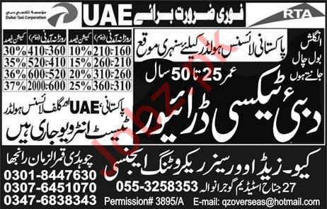 Ltv Taxi Driver Job 2018 In Dubai Uae 2020 Job Advertisement