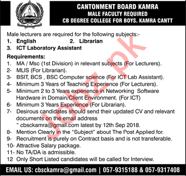 CB Degree College for Boys Jobs