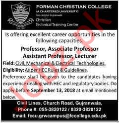Career Opportunities at Forman Christian College FCC