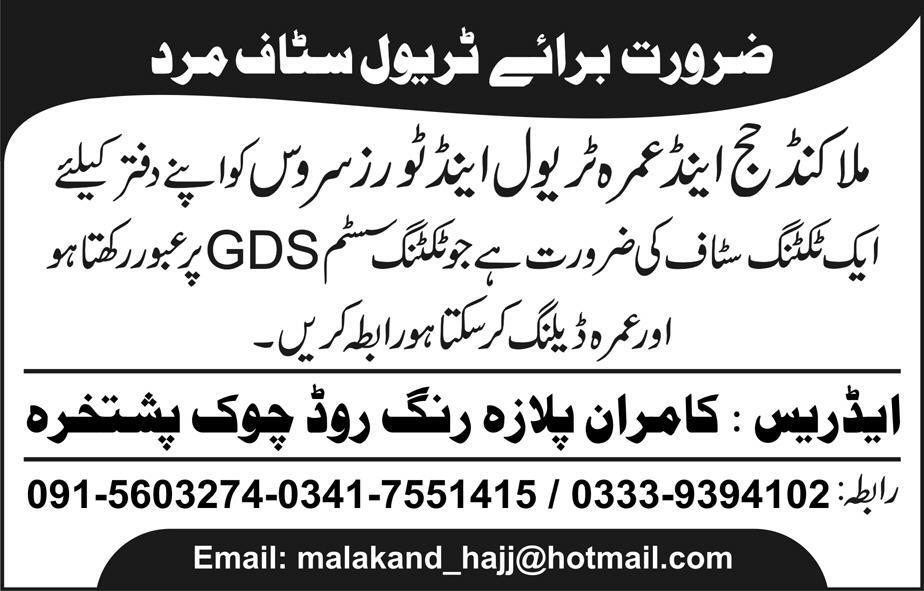 Malakand Hajj & Umrah Travel Tours Services Ticketing Jobs