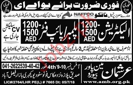 Electrician & Plumber Jobs 2018 in UAE 2019 Job