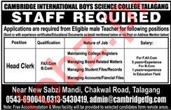Cambridge International Boys Science College Head Clerk Job