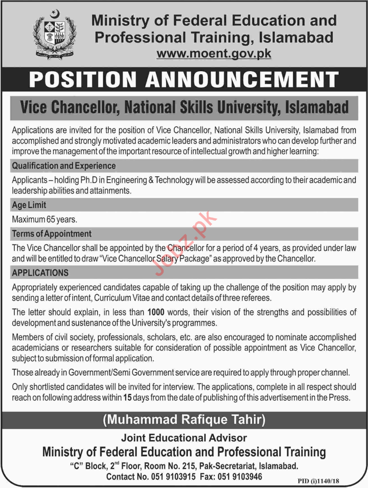 National Skills University Jobs in Islamabad