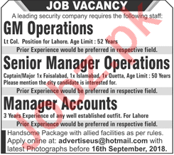 GM Operation & Manager Accounts Lahore Jobs 2018 2019 Job