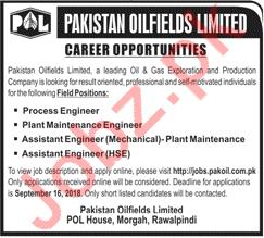 Pakistan Oilfields Limited POL Rawalpindi Engineer Jobs
