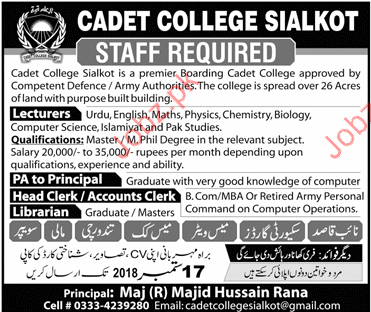 Lecturer jobs in Cadet College Sialkot