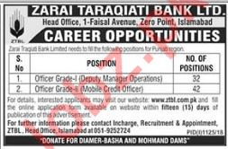 ZTBL Bank Islamabad Jobs 2018 for Mobile Credit Officer