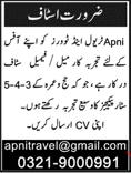 Apni Travel & Tours Male & Female Staff Jobs 2018