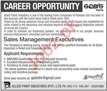 Allied Paint Industries Lahore Management Executive Jobs 2019 Job