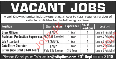 Store Officer Jobs in Chemical Industry 2019 Job Advertisement Pakistan