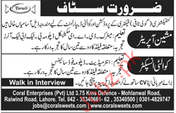 Confectionery Factory Machine Operator Jobs 2018