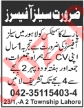 Cosmetic Company Sales Officers Jobs 2018 in Lahore