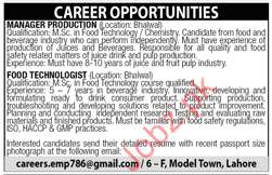 Manager Production Jobs in Private Company