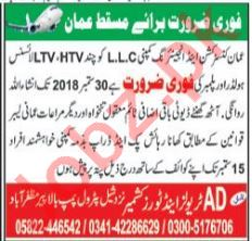LTV & HTV Drivers and Plumber Jobs 2018 in Oman