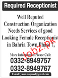 Receptionists  Job in Bahria Town