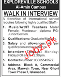 Exploreville Schools Al Amin Campus Teachers Jobs