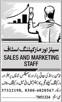 Jang Sunday Classified Ads 2018 for Sales & Marketing Staff