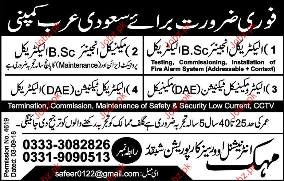 Electrical Engineer Jobs in Saudi Arabia