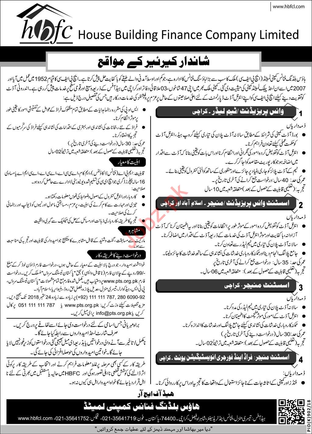 HBFCL Karachi Jobs 2018 for Vice President & Manager