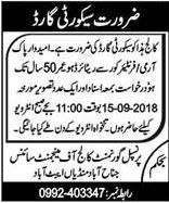 Govt College of Management Sciences Abbottabad Jobs 2018