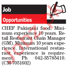 Chef Pakistani Food Job 2018 For Restaurant in Lahore
