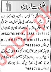 Teachers Jobs 2018 For School in Lahore