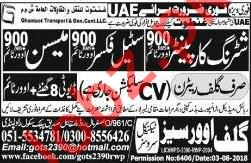 Shuttering Carpenters, Mason, Steel Fixers Jobs 2018 For UAE