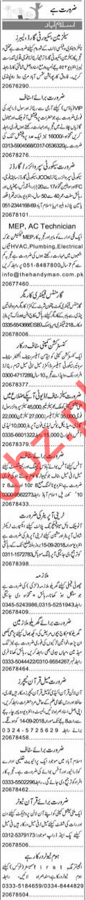 Daily Express Classified Ads 2018 In Islamabad