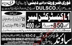Construction Labor Jobs in Dubai 2019 Job Advertisement Pakistan
