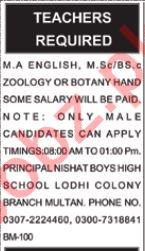 Teachers Jobs Opportunity in Multan
