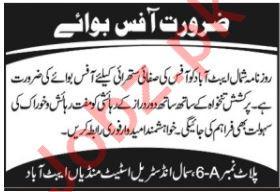 Roznama Shamal Newspaper Abbottabad Jobs for Office Asst