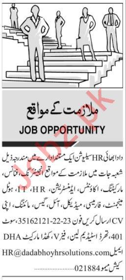 Engineer, Finance Officer & Accountant Jobs in Karachi