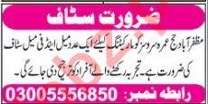 Marketing Staff for Muzaffarabad Hajj and Umrah Services