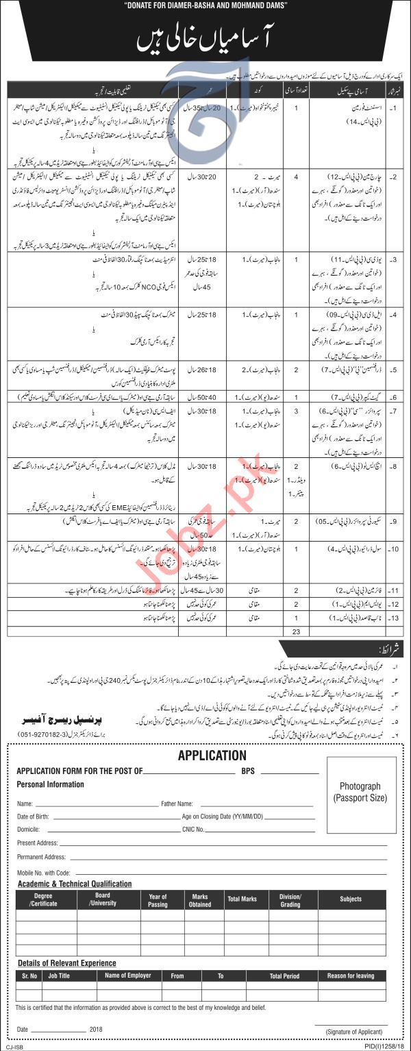 PO Box 240 GPO Rawalpindi Jobs in Pakistan Army 2019 Job