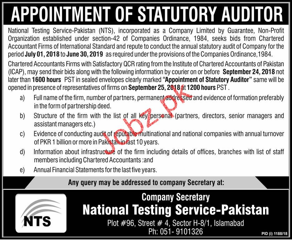 National Testing Service Pakistan NTS Jobs 2018