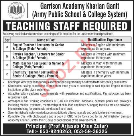 Garrison Academy Kharian Cantonment Teacher Jobs