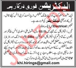 Electrician for Building Maintenance Department